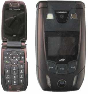 See an ad - Sells Cell phones WTS NEXTEL I880 HOUSINGNextel I90