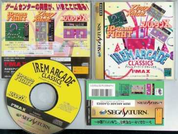 Photo: Sells Video game SEGA - IREM ARCADE CLASSICS