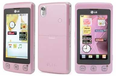 Photo: Sells Cell phone LG - KP 500 COOKIE