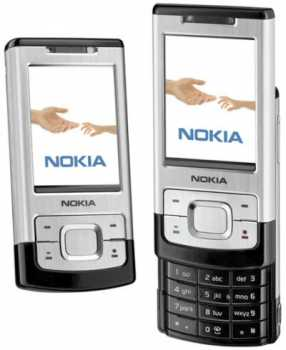 Photo: Sells Cell phone NOKIA
