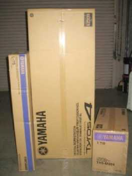 Photo: Sells Upright / vertical piano YAMAHA