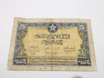 Photo: Sells Royal money BANQUE D'ETAT DU MAROC  CINQ FRANCS