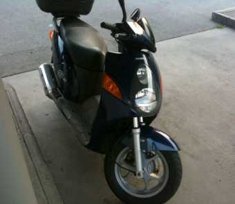 Photo: Sells Scooter 125 cc - HONDA - HONDA