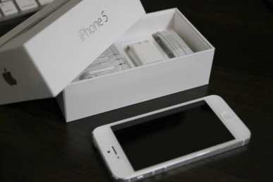 Photo: Sells Cell phone IPHONE - IPHONE 5