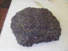 Photo: Sells Collection object METEORITE IRON