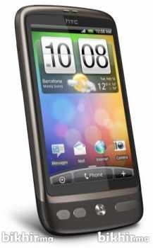 Photo: Sells Cell phone HTC DISERE ANDROID - 0653495651