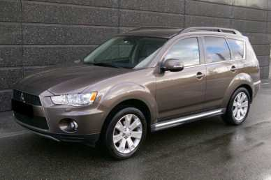 Photo: Sells FWD car MITSUBISHI - OUTLANDER
