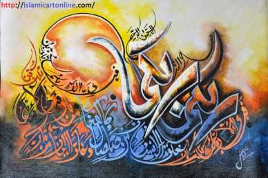 Photo: Sells Art poster VERSES OF SURAH RAHMAN - ISLAMIC ART - Contemporary