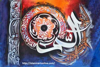 Photo: Sells Art poster LOH E QURANI - FAMOUS ISLAMIC ART - Contemporary