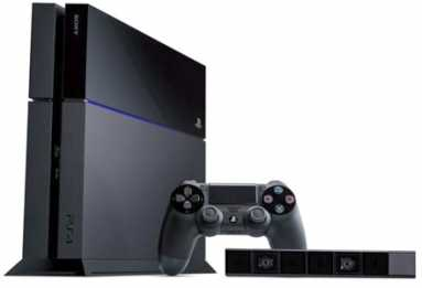 Photo: Sells Gaming console SONY - S2VP-FR