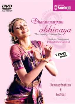 Photo: Sells DVD Music and Concert - Classical music/Opera - INDIAN CLASSICA MUSIC, AND CARNATIC MUSIC CONCERT - SWATHI GROUP