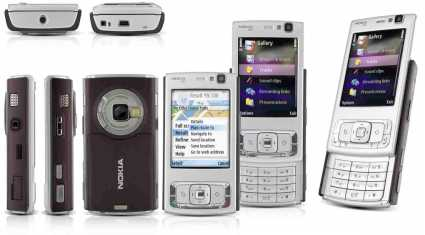 Photo: Sells Cell phones NOKIA - NOKIA N95 / E65