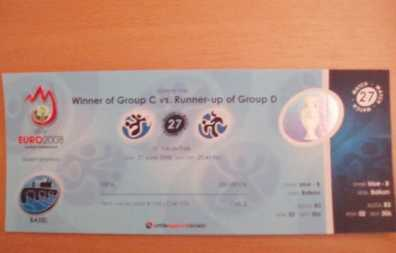 Photo: Sells Concert tickets EURO 2008 - QUART DE FINALE - HOLLANDE-RUSSIE - BALE